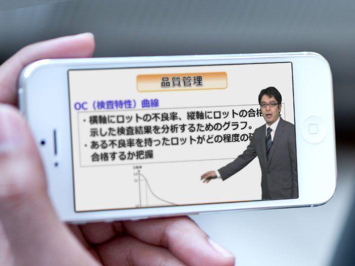 基本情報技術者 午後試験対策コース【2019年10月試験対応】