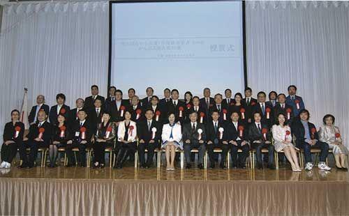 経済産業省主催「がんばる中小企業300社」に当社が選出